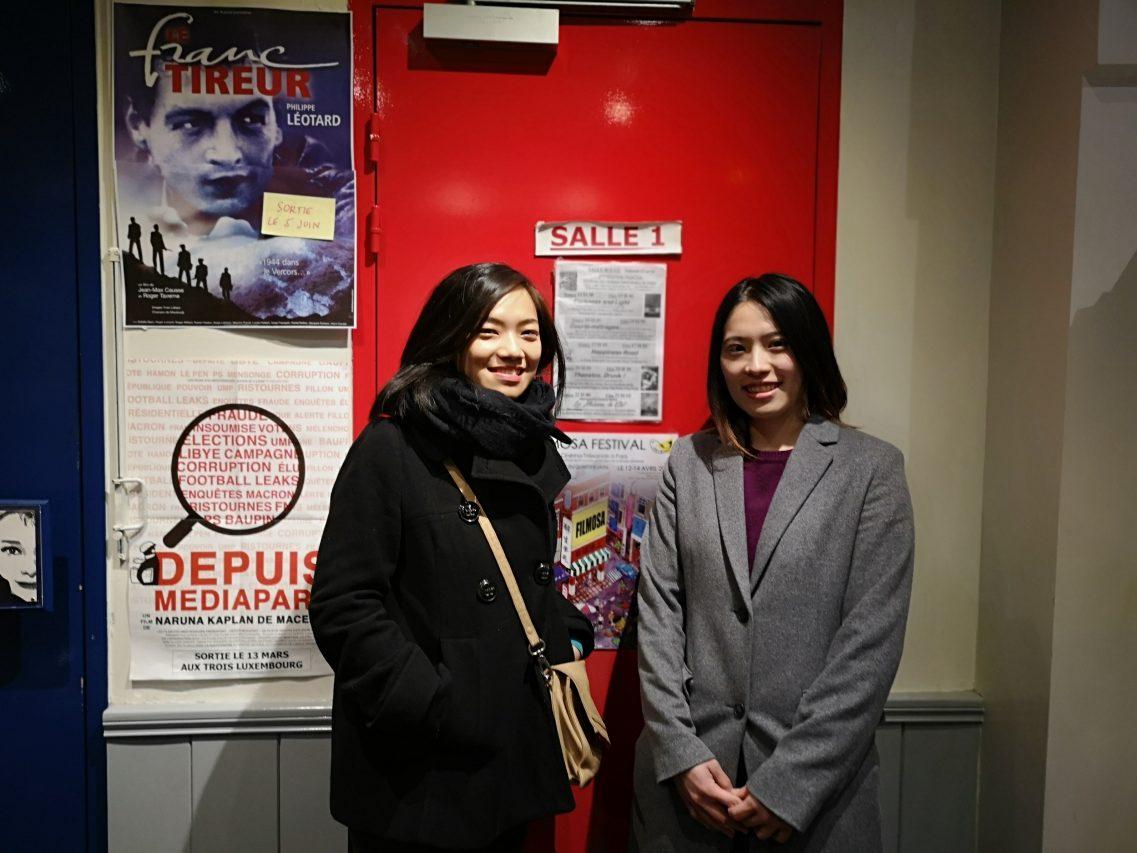 Ching lo (à gauche) et Rachel, les deux organisatrices du Filmosa Festival, le 12 avril 2019 à Paris. (Copyright : Alice Hérait)