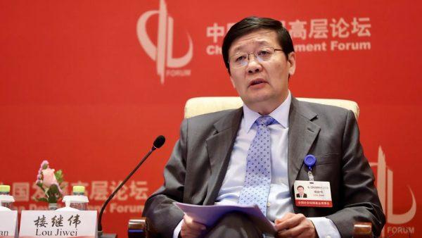 L'ancien directeur du Fonds chinois pour la Sécurité sociale, Lou Jiwei. (Source : Nikkei Asian Review)