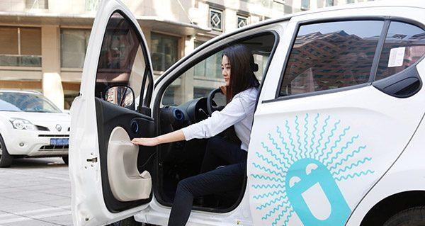 Après le vélo partagé, la voiture électrique en partage connaît un boom en Chine, à l'image des véhicules produits par Gofun, branche du groupe chinois Bejing Shouqi. (Source : China Daily)