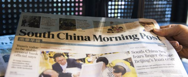 "Le groupe Alibaba, géant de l'Internet chinois, a acheté en 2015 le South China Morning Post, le principal journal de langue anglaise de Hong Kong. L'objectif principal de la démarche est, pour le dirigeant du groupe, ""d'améliorer l'image de la Chine"" et d'offrir une alternative à ce qu'il appelle le point de vue biaisé des organes de presse occidentaux. (Source : FT)"