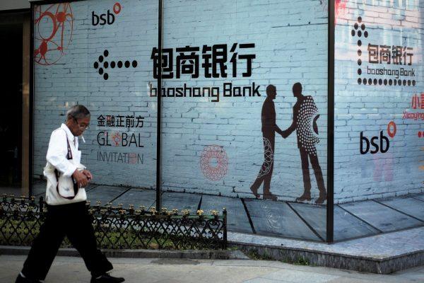 La Banque commerciale de Baotou ou Baoshang Bank a été mise sous la tutelle de la banque centrale en mai 2019 après la gigantesque affaire de corruption qui a fait trembler la Mongolie-Intérieure au Nord-Ouest chinois. (Source : SCMP)