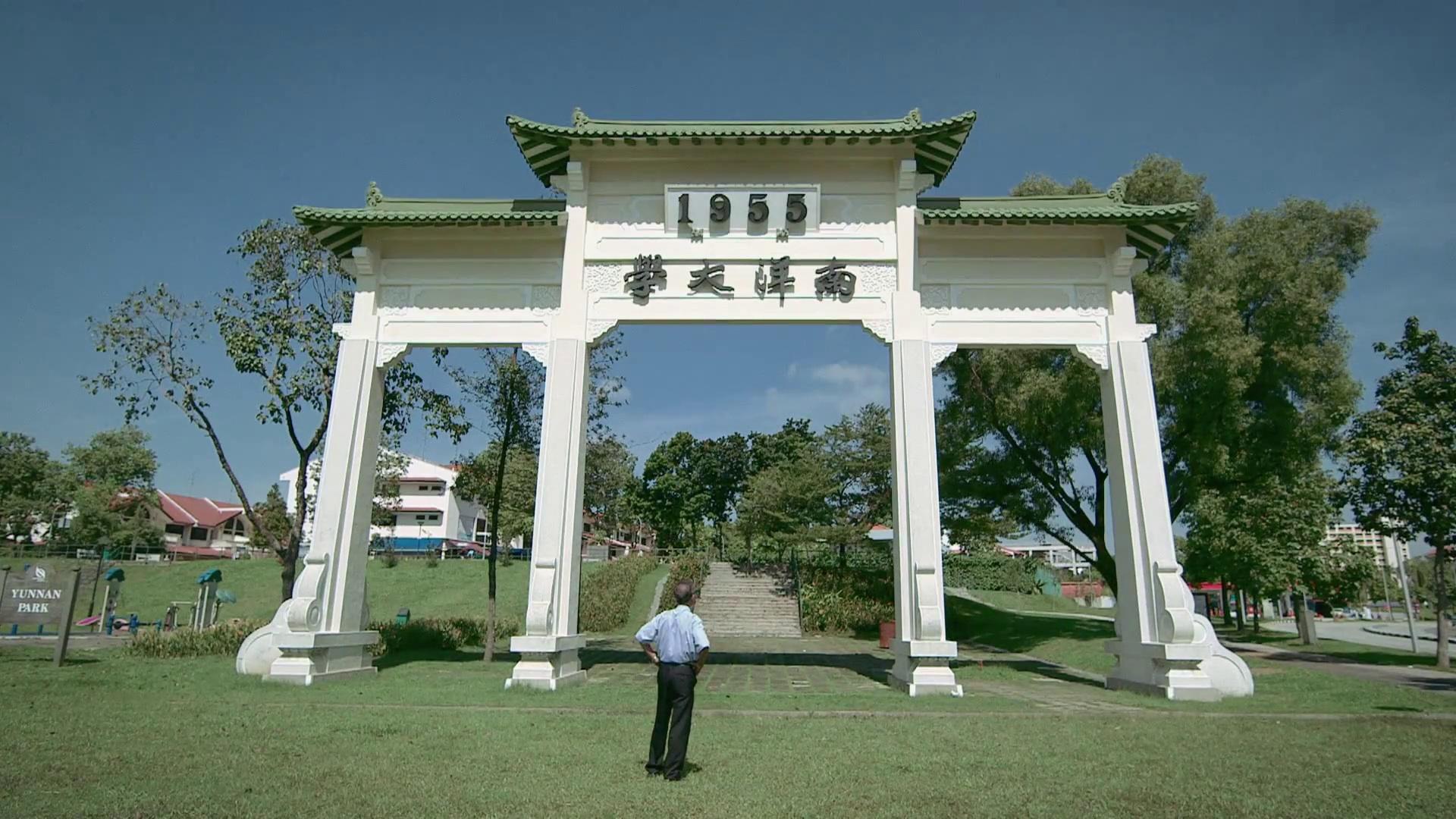 """Extrait du film """"The Return"""" de Green Zeng. (Crédit : DR)"""