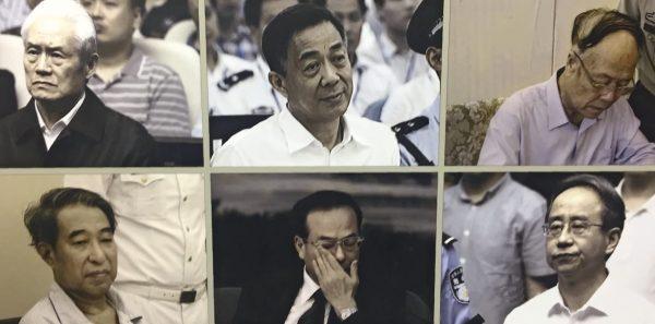 """La """"Nouvelle bande des quatre"""" et leurs alliés constituent, selon le Parti, le groupe présumé qui a tenté de prendre le pouvoir à la place de Xi Jinping en 2012. Les """"Quatre"""" : Zhou Yongkang (en h. à g.), Bo Xilai (en h. au centre), Xu Caihou (en bas à g.) et Ling Jihua (en bas à d.). Deux de leurs """"alliés"""" déchus dans leur sillage : Sun Zhengcai (en bas au centre) et Guo Boxiong (en h. à d.). (Source : Asia Nikkei)"""