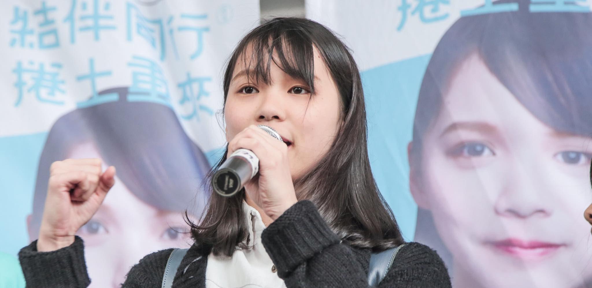 La militante hongkongaise pro-démocrate Agnes Chow lors de la campagne pour les élections législatives partielles de mars 2018. (Crédit : Facebook officiel Agnes Chow)