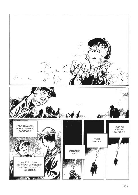 """Extrait de la bande dessinée """"Une vie chinoise, Tome 1"""", scénario Philippe Otié et Li Kunwu, dessin Li Kunwu, Éditions Kana. (Copyright : Éditions Kana)"""