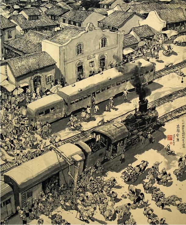 """Extrait du livre """"Li Kunwu"""" de Geneviève Clastres et Philippe Pataud Célérier, Editions Est-Ouest 371. (Copyright : Est-Ouest 371)"""