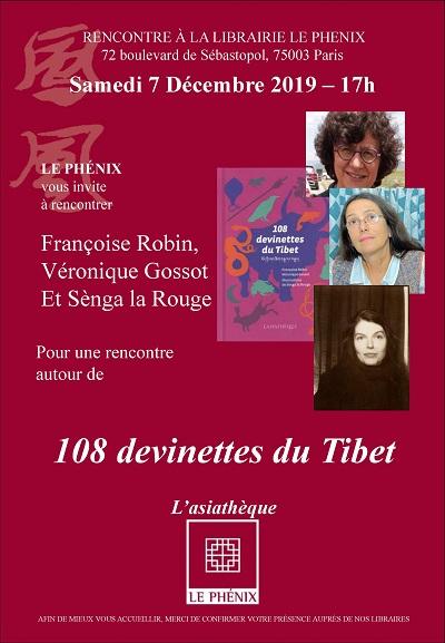 Affiche de la rencontre avec Françoise Robin, Véronique Gossot et Sènga la Rouge le 7 décembre 2019 à la librairie Le Phénix à Paris. (Crédit : DR)