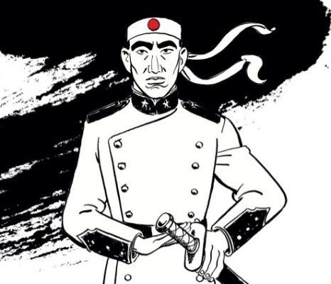 """Couverture de la bande dessinée """"Mishima, ma mort est mon chef-d'œuvre"""", scénario Patrick Weber, dessin Li-An, Éditions Vents d'Ouest. (Copyright : Vents d'Ouest)"""