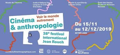 L'affiche du 38ème Festival international Jean Rouch : cinéma et anthropologie, du 16 au 23 novembre 2019 à Paris. (Source : Comité du film ethnographique)