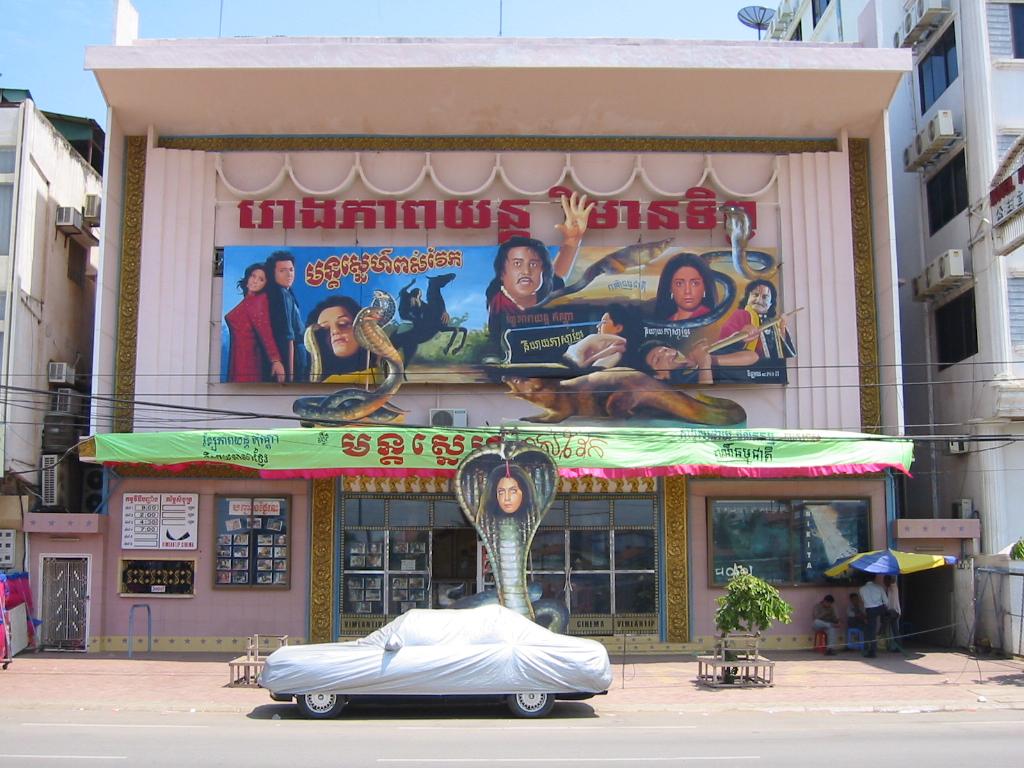 Un cinéma sur le boulevard Monivong à Phnom Penh. (Source : Flickr)