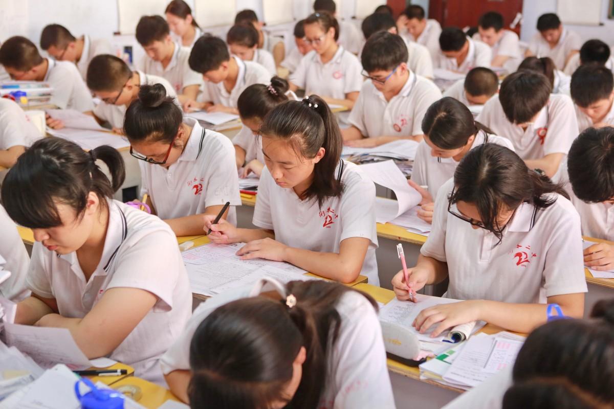 La Chine est arrivée première dans toutes les catégories du classement PISA 2019 : les sciences, les mathématiques et la lecture. (Source : SCMP)