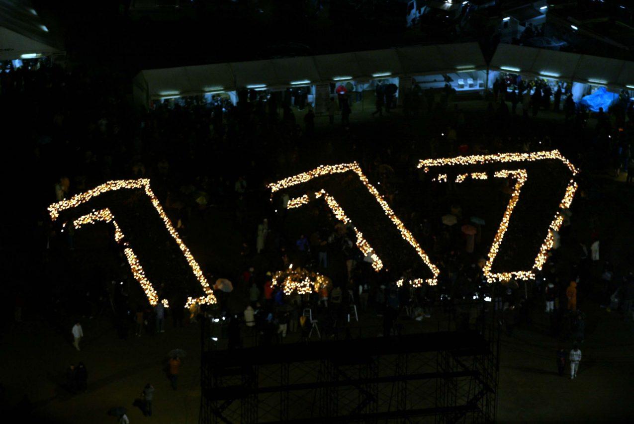 Cérémonie de commémoration de la catastrophe sismique de Kobe, dans l'arrondissement de Chuo. (Crédit : Ville de Kobe)