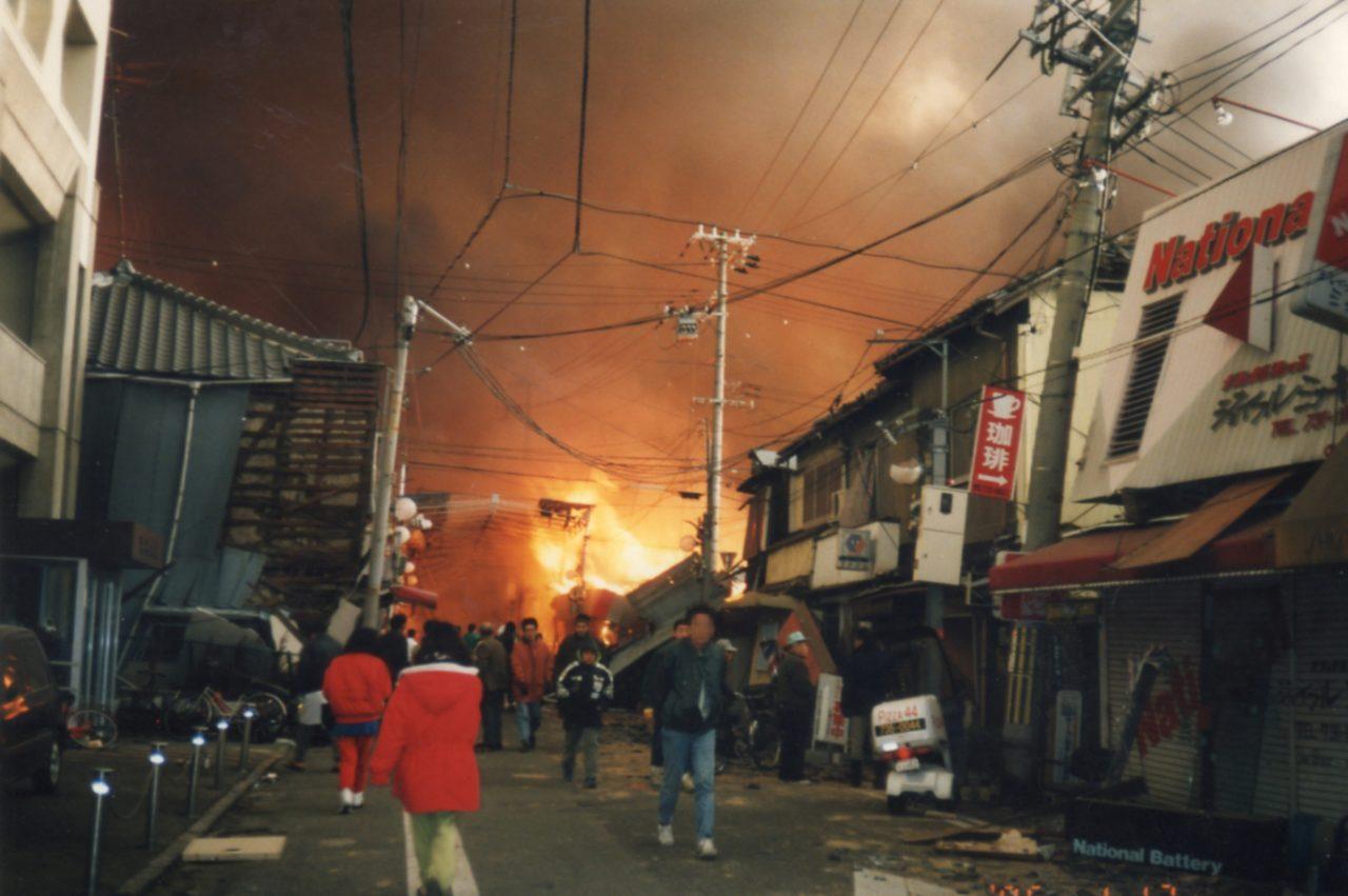 Incendie dans l'arrondissement Nagata à Kobe, le 17 janvier 1995. (Crédit : Ville de Kobe)
