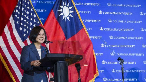 La présidente taïwanaise Tsai Ing-wen à l'Université de Columbia à New York, le 24 juillet 2019. (Source : Defense.info)
