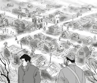 """Extrait de la bande dessinée """"Sengo, tome 1 Retrouvailles"""", scénario et dessin de Sansuke Yamada, Casterman. (Copyright : Casterman)"""