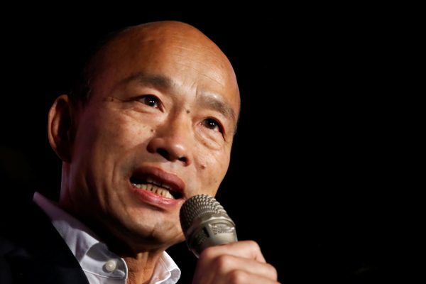 Le candidat du Kuomintang à la présidentielle taïwanaise, Han Kuo-yu, admet sa défaite face à la présidente sortante Tsai Ing-wen, Kaohsiung, le 11 janvier 2020. (Source : Straits Times)