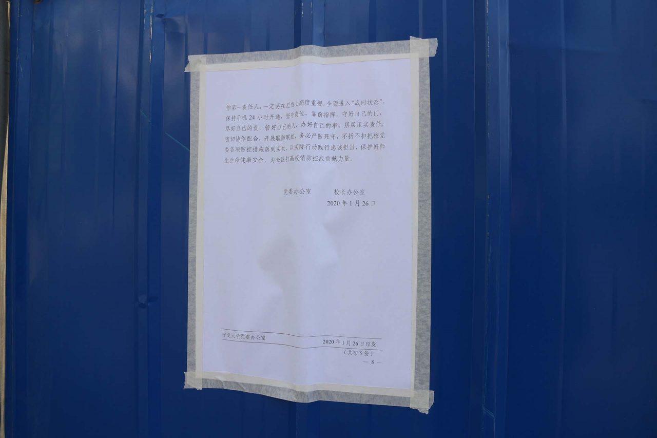 Notice interdisant aux étudiants de rentrer sur le campus de l'Université du Ningxia à Yinchuan. (Crédit : Thibaud Mougin / SOPA images)