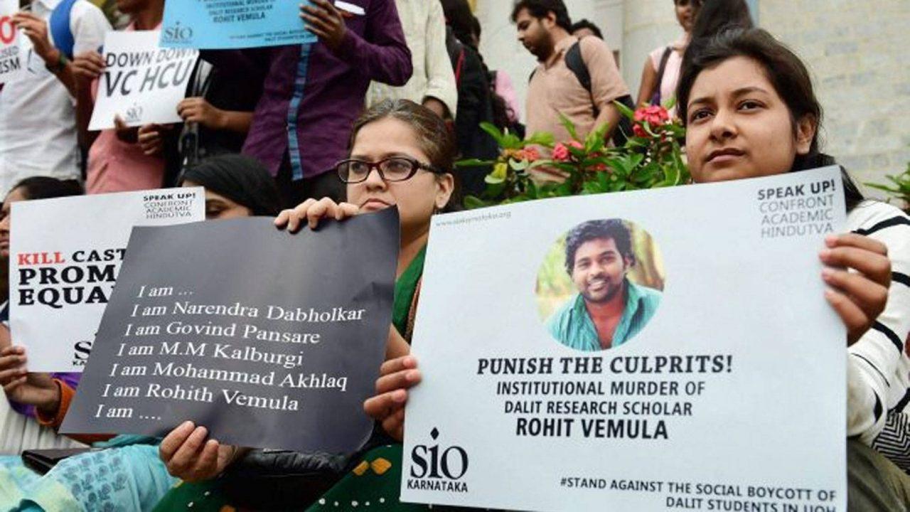 Manifestation en soutien à Rohith Vemula à l'Université de Hyberabad, le 26 janvier 2016. (Source : Daylio)