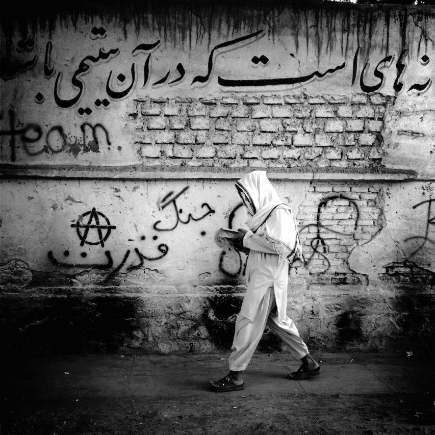 """Morteza Herati, série """"Divar ha-ye herat"""" (Les murs de la ville d'Hérat), 2015. Photographie, 30 x 30 cm. Collection de l'artiste. (Copyright : Morteza Herati)"""