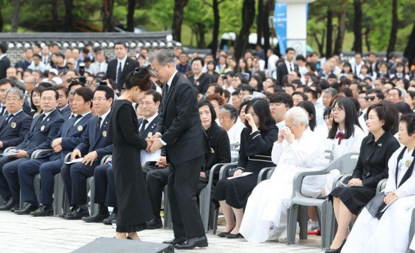 Le président sud-coréen Moon Jae-in lors de la cérémonie des 40 ans du massacre de Gwangju. (Source : Korea Herald(Source : Korea Herald)