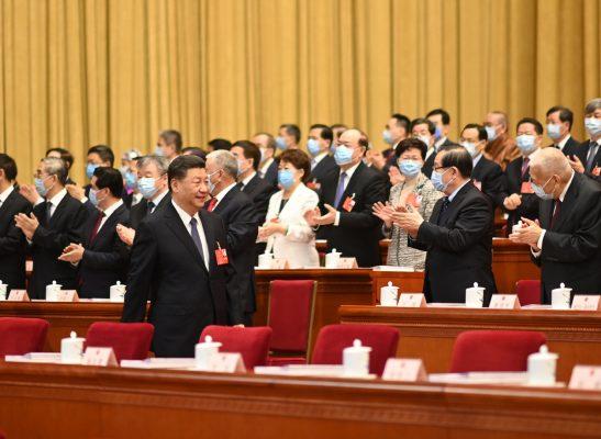 Le président chinois Xi Jinping à l'ouverture de la 3e session de la 13e Assemblée nationale populaire au Grand Hall du Peuple à Pékin, le 22 mai 2020. (Source : Chinadaily)