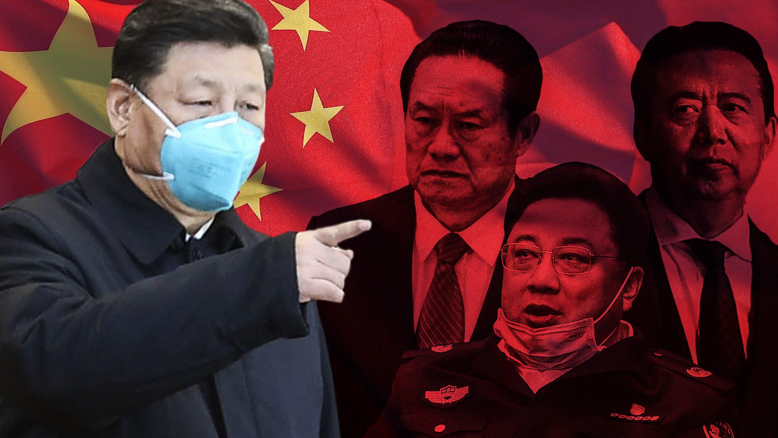 """Le président chinois Xi Jinping a """"préparé"""" la double session parlement du 21 mai 2020 en limogeant Sun Lijun (en bas avec le masque), maillon essentiel de la Sécurité publique, lié aux réseaux de Zhou Yongkang (en haut à gauche), dont faisait partie l'ancien président d'Interpol, Meng Hongwei, lui aussi brutalement """"démissionné"""". (Source : Asia Nikkei Review)"""
