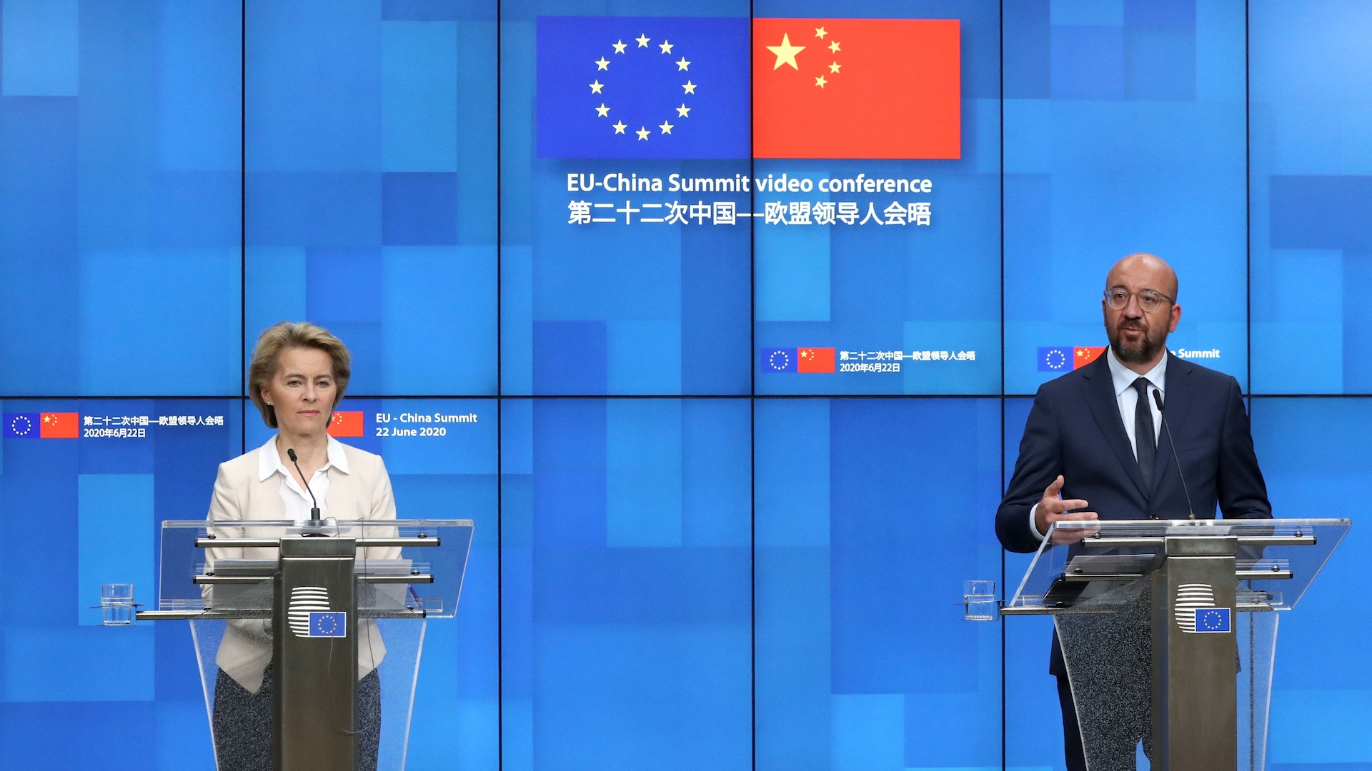 La présidente de la Commission européenne Ursula Von der Leyen et le président du Conseil européen Charles Michel après le sommet Chine-UE en visioconférence avec le président chinois Xi Jinping et son Premier ministre Li Keqiang, le 22 juin 2020. (Source : CGTN)