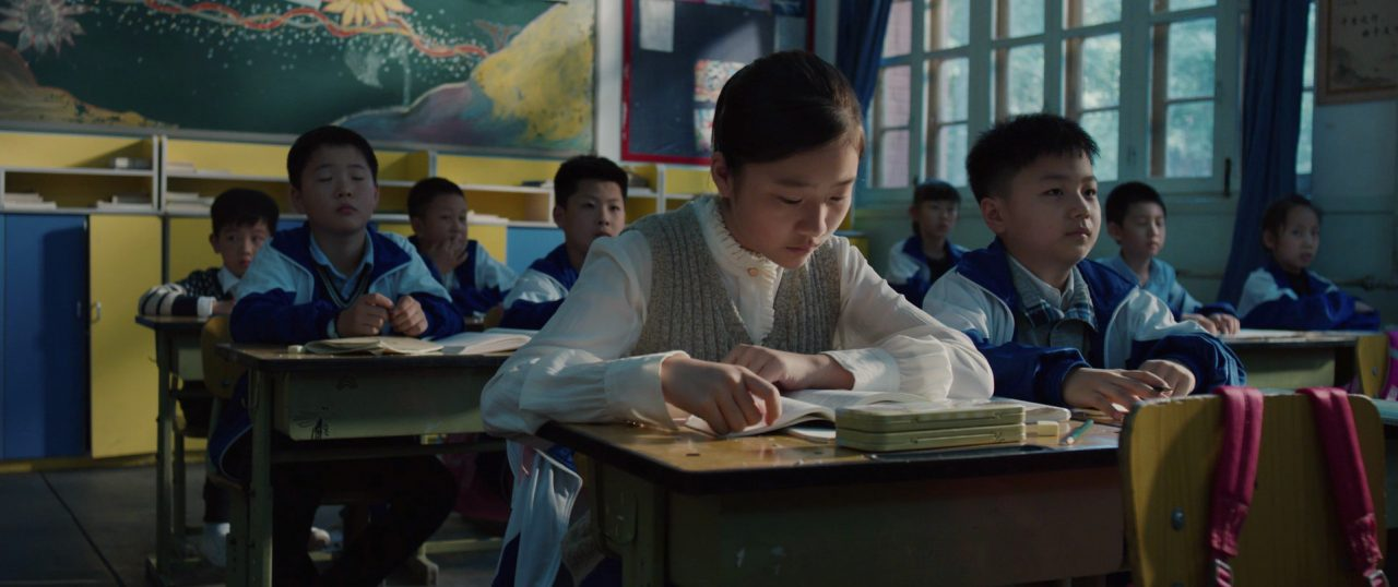 """Extrait du film """"A dog barking at the moon"""" de Xiang Zi. (Crédits : Acorn Studio)"""