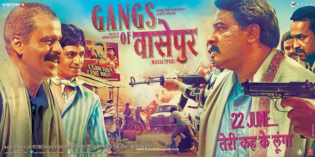 "Affiche du film ""Gangs of Wasseypur"" d'Anurag Kashyap. (DR)"