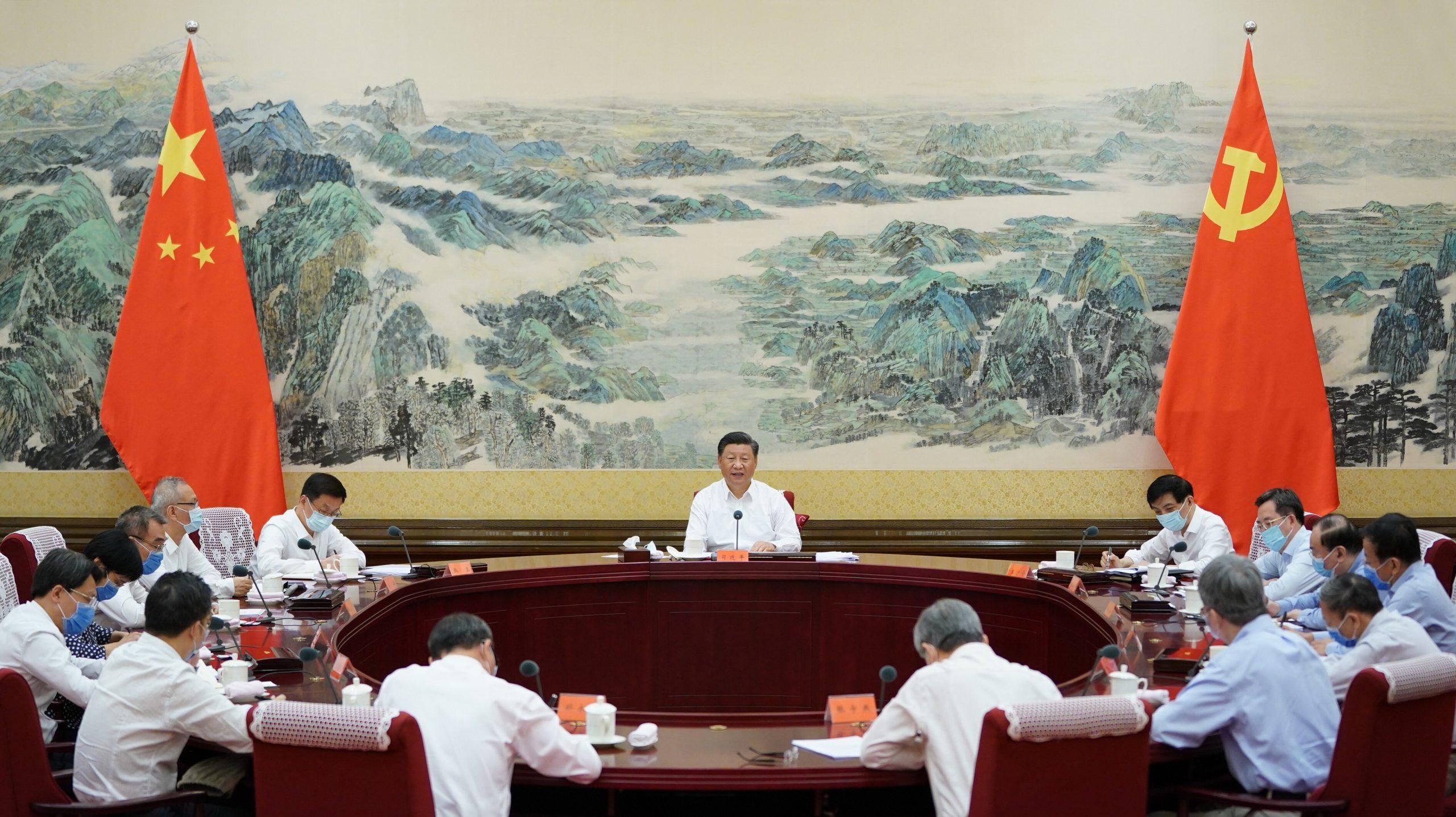 Le président chinois Xi Jinping lors d'un colloque avec des économistes et des sociologues à Pékin, le 20 août 2020. (Source : SCMP)