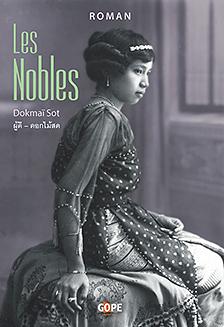 """Couverture du roman """"Les Nobles"""" de Dokmaï Sot, éditions Gope, 2018. (Crédit : DR)"""