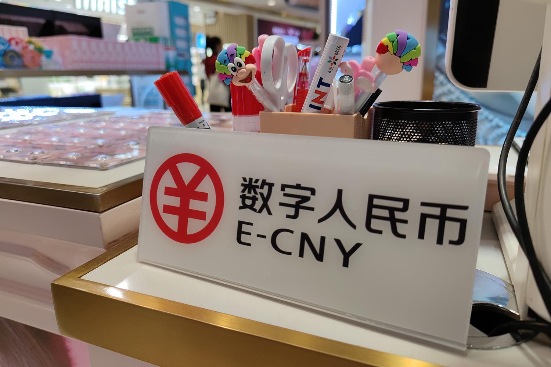 Un panneau indiquant le paiement possible par yuan numérique dans un magasin de Shenzhen, le 11 octobre 2020. (Source : Atlantic Council)