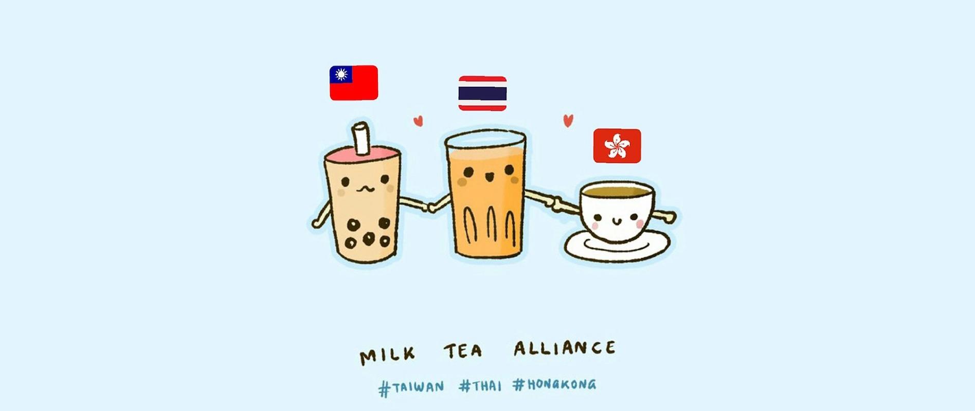 Un dessin représentant la Milk Tea Alliance (source : Twitter)
