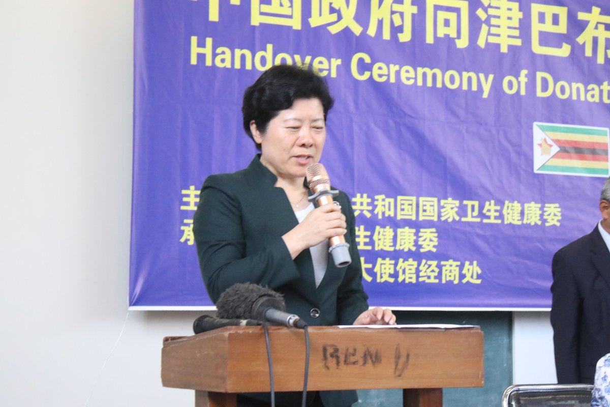 Ici en visite au Zimbabwe le 18 décembre 2019, Wu Guiying a été nommée secrétaire du Parti pour la ville de Changsha dans le Hunan au centre sud de la Chine. (Source : Compte Twitter du ministère de la Santé du Zimbabwe)