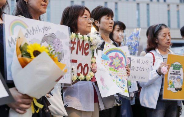 """""""Manifestation des fleurs"""" à Tokyo le 12 juin 2019 pour protester contre l'acquittement prononcé dans quatre affaires d'agressions sexuelles contre des femmes. (Source : Kyodo)"""