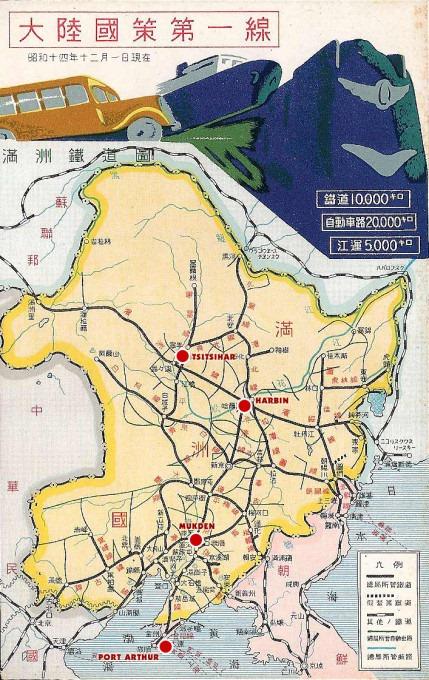 Carte du réseau ferroviaire du Mandchoukouo. (Source : Edmaps)