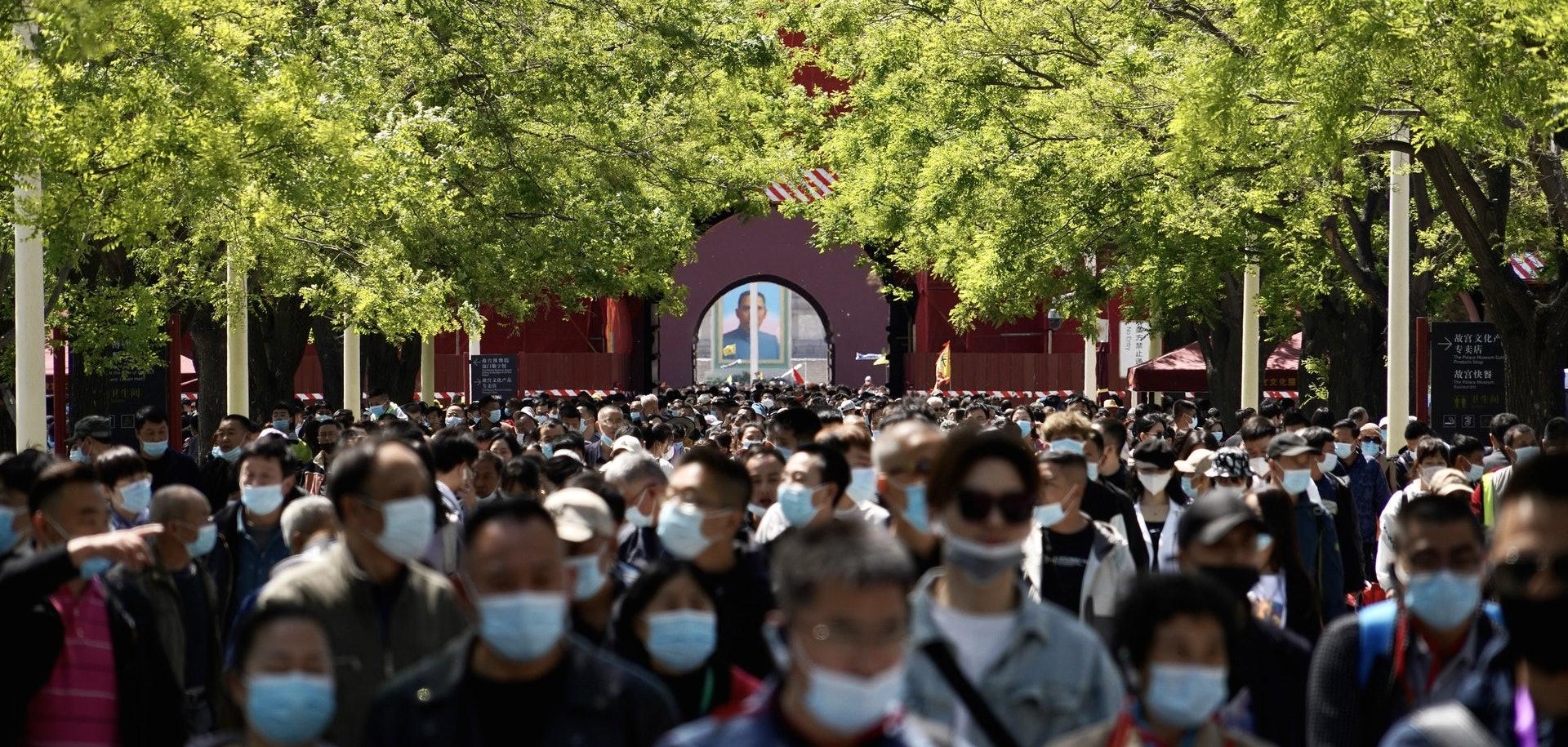 La Cité interdite à Pékin, le 1er mai 2021. (Source : HK01)