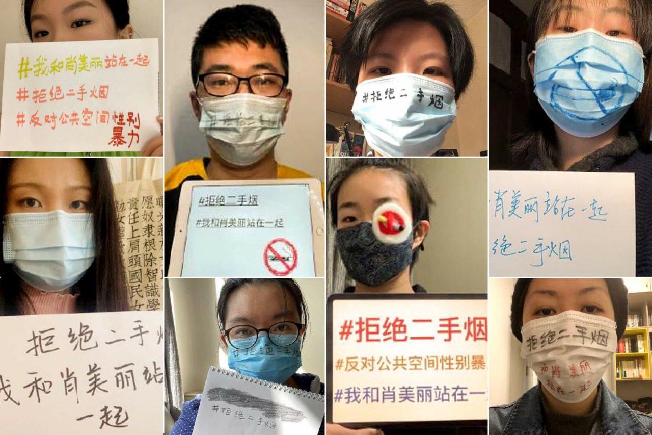 Images postées par les internautes chinois avec le hashtag #soutienaxiaomeili. (Source : China Digital Times)