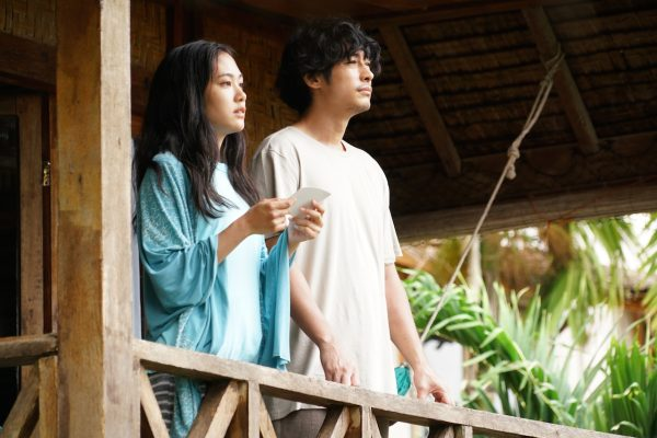"""Scène du film """"le soupir des vagues"""" du réalisateur japonais Koji Fukada. (Crédit : DR)"""