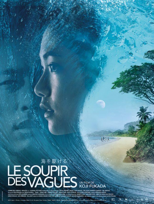 """Affiche du film """"le soupir des vagues"""" du réalisateur japonais Koji Fukada. (Crédit : DR)"""