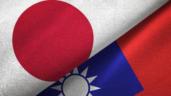 Le Japon, dont la constitution lui interdit de faire usage de la force militaire pour trouver une solution à tout conflit militaire, s'est depuis l'an dernier progressivement rangé du côté de Taïwan et des États-Unis dans la crise entre Pékin et Taipei. (Source : ORF)