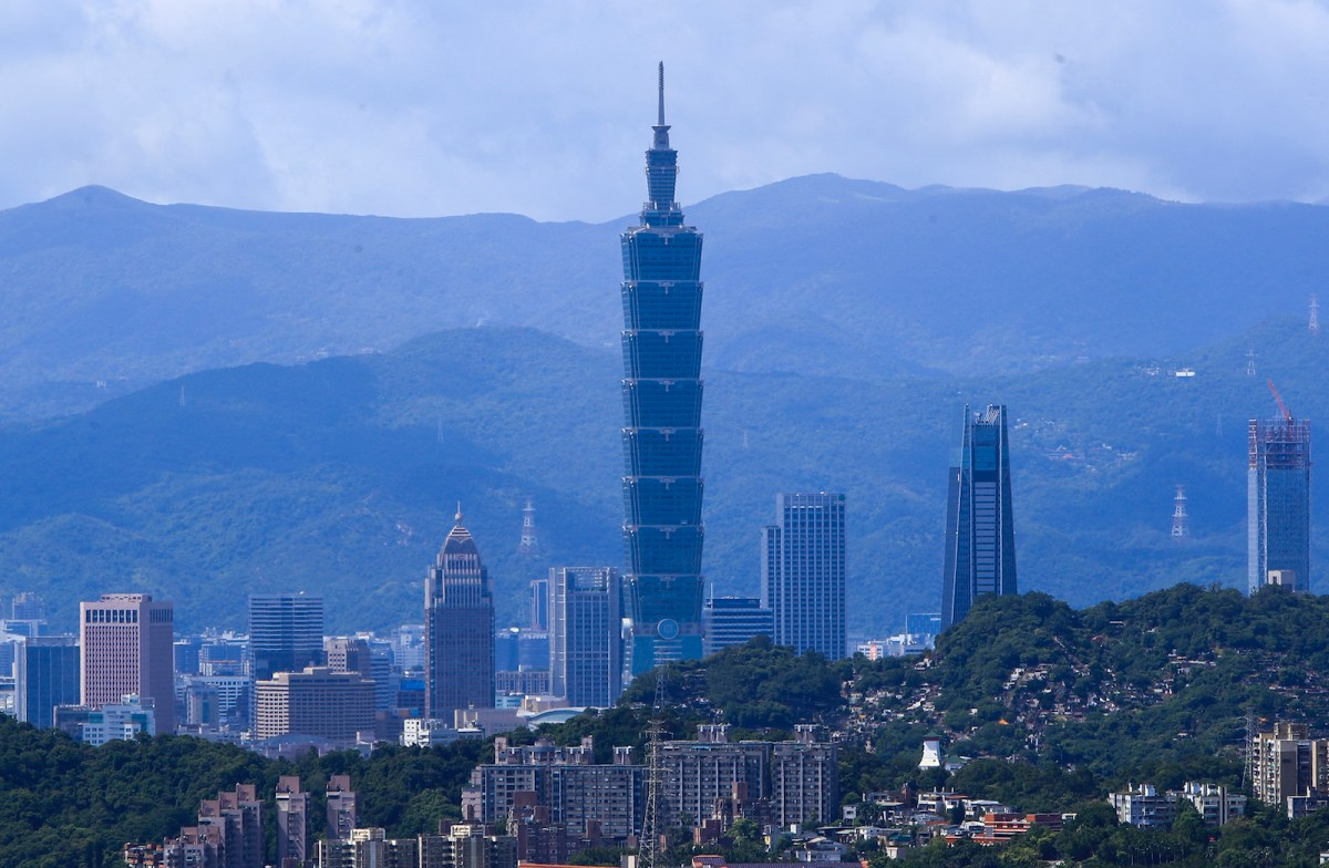La tour 101 à Taipei. (Source : Asia Times)