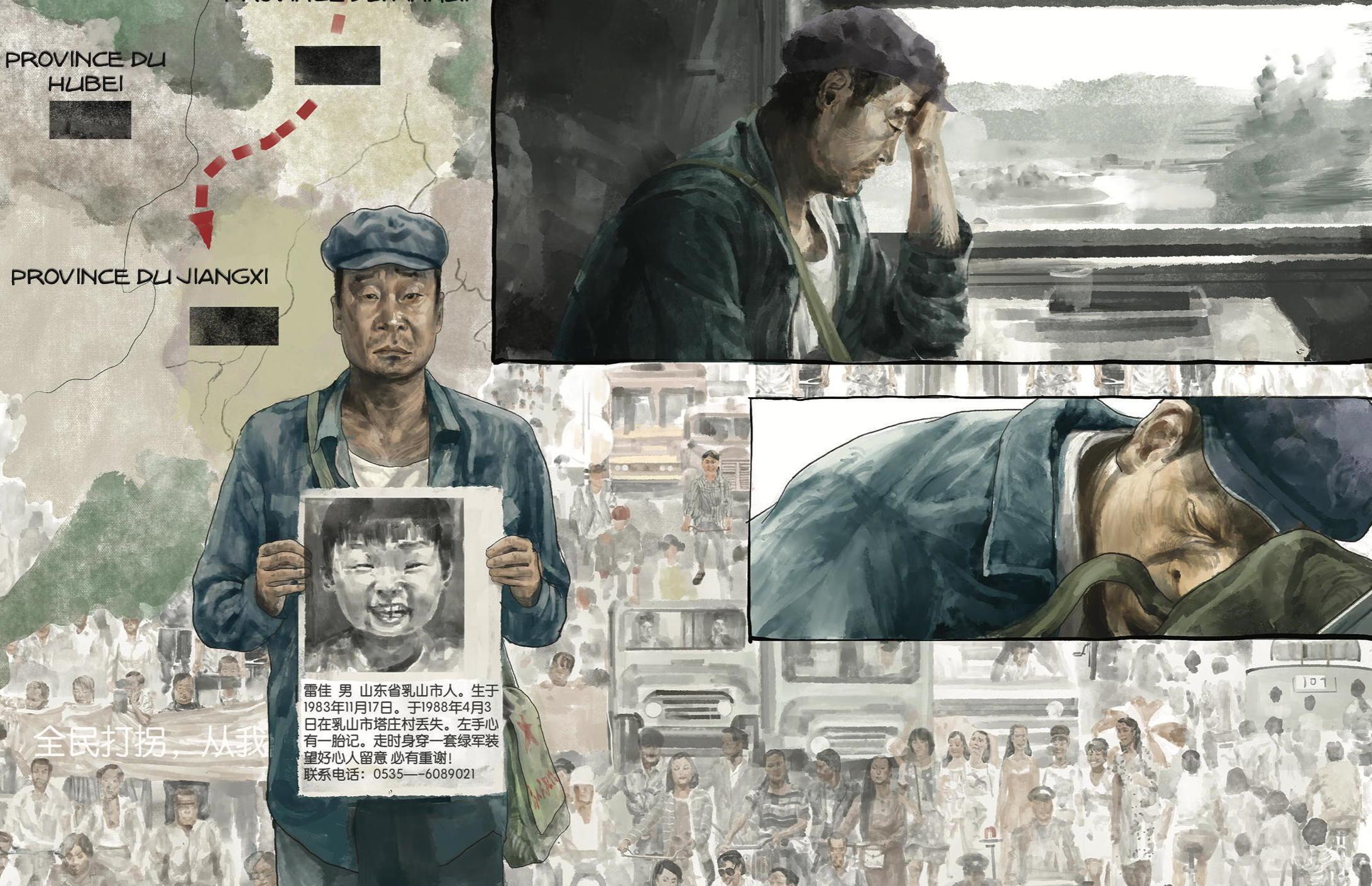 "Extrait de la bande dessinée ""Quand l'enfant disparaît"", scénario Wang Ning, dessin Ni Shaoru, Xu Ziran et Qin Chang, Mosquito. (Copyright : Mosquito)"