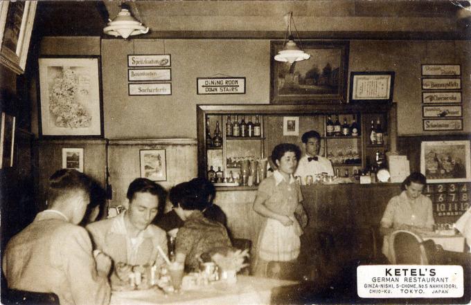 Restaurant allemand à Tokyo vers 1935. (Source : Min News)