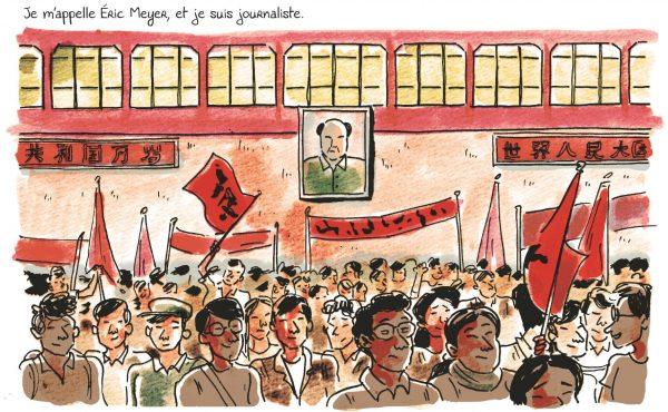 """Extrait de la bande dessinée """"Robinson à Pékin, Journal d'un reporter en Chine"""", scénario Eric Meyer, dessin Aude Massot, Urban Graphic. (Copyright : Urban Graphic)"""