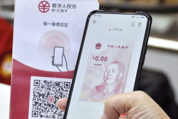Le yuan digital pourrait être à l'avenir un vecteur de l'intégration régional en Asie. (Source : SCMP)