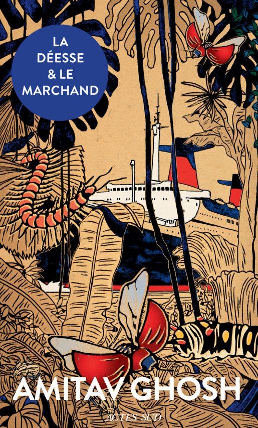 """Couverture du roman """"La déesse et le marchand"""" d'Amitav Gosh, paru aux éditions Acte Sud. (Crédit : DR)"""